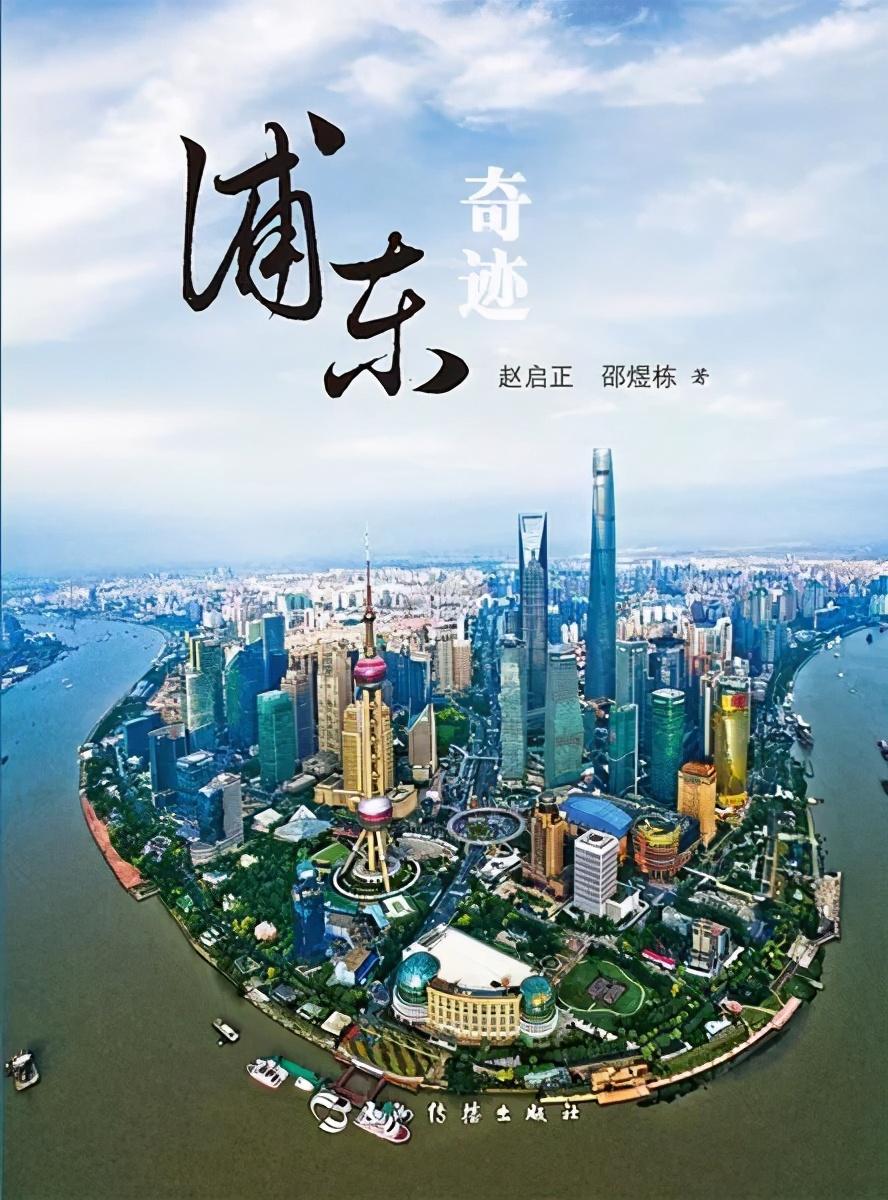赵启正:缅怀大翻译家林戊荪先生——他为我的两书插上了飞翔的翅膀