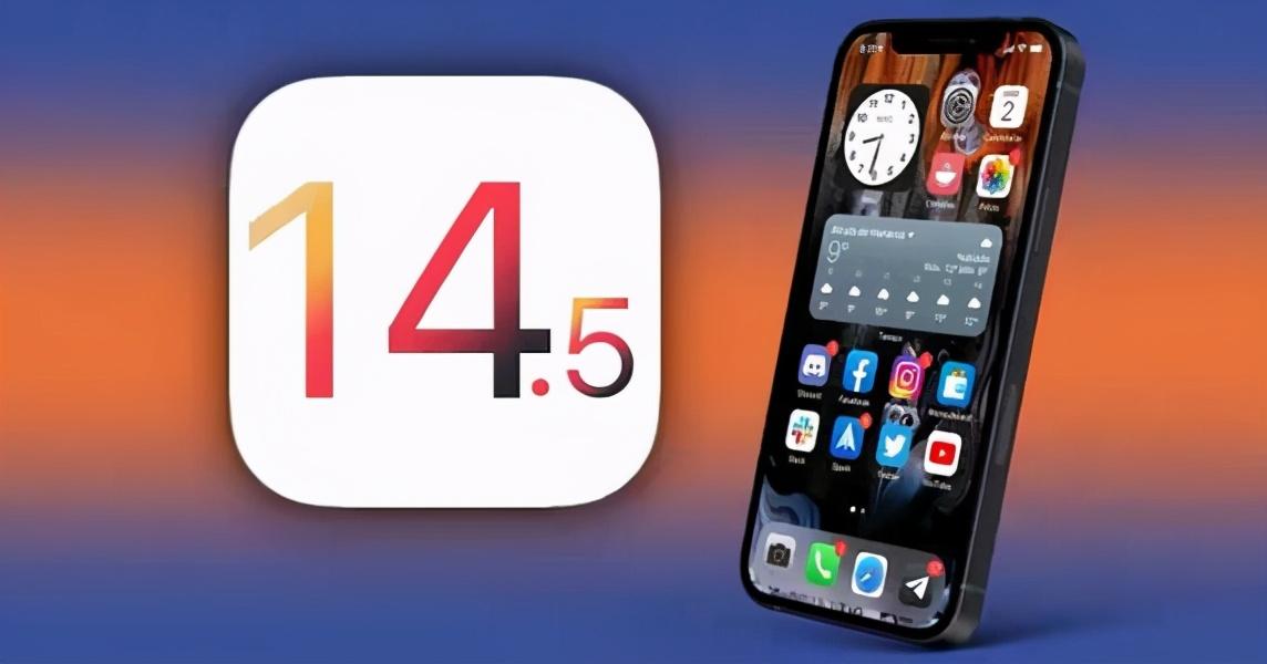 降频也许并非坏事,iOS14.5.1使用体验,竟然比14.6还要好?