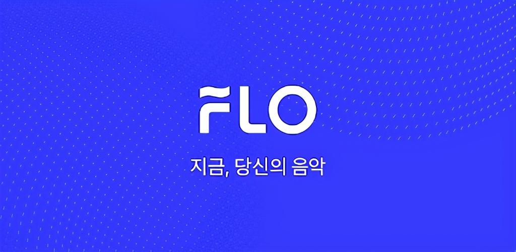 防弹少年团IU掉出排行榜,气到的韩国网友:只特定歌手是在造假吗
