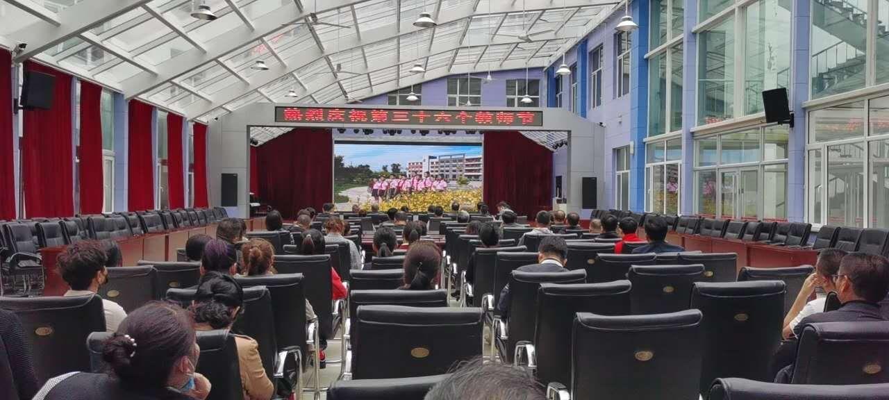 """黑龙江鹤岗:""""因为有了你 教育变美好""""!"""