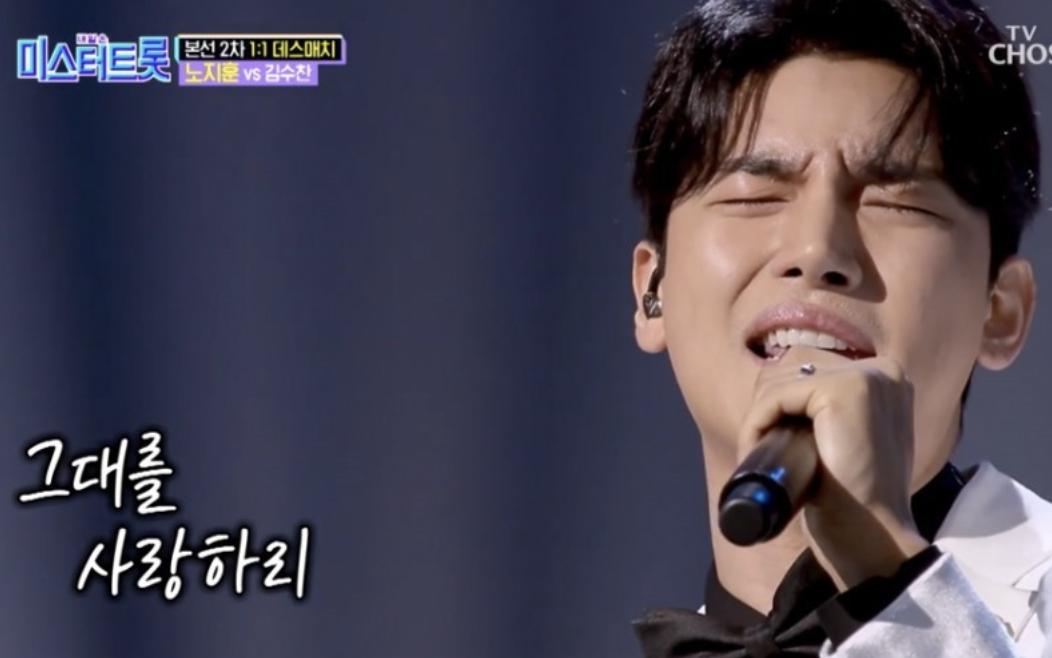 他是BTS预备成员,如今当了一名Trot歌手,网友:这就是命
