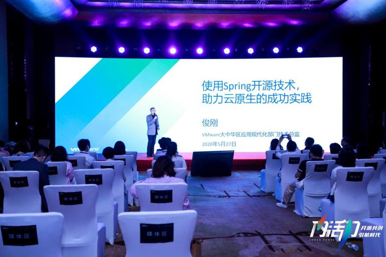 达内教育成为Spring中国首选合作企业,携手助力中国IT人才培养