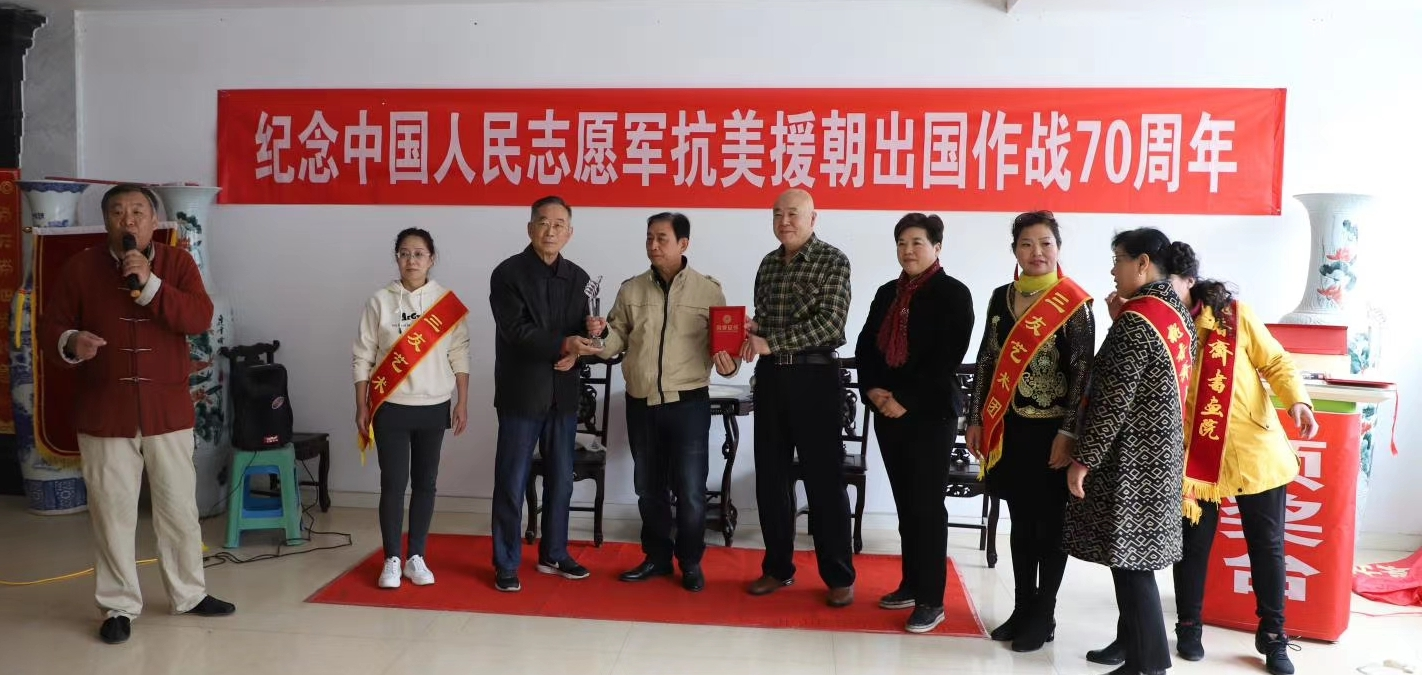 纪念中国人民志愿军抗美援朝出国作战70周年重阳节走进纺南社区
