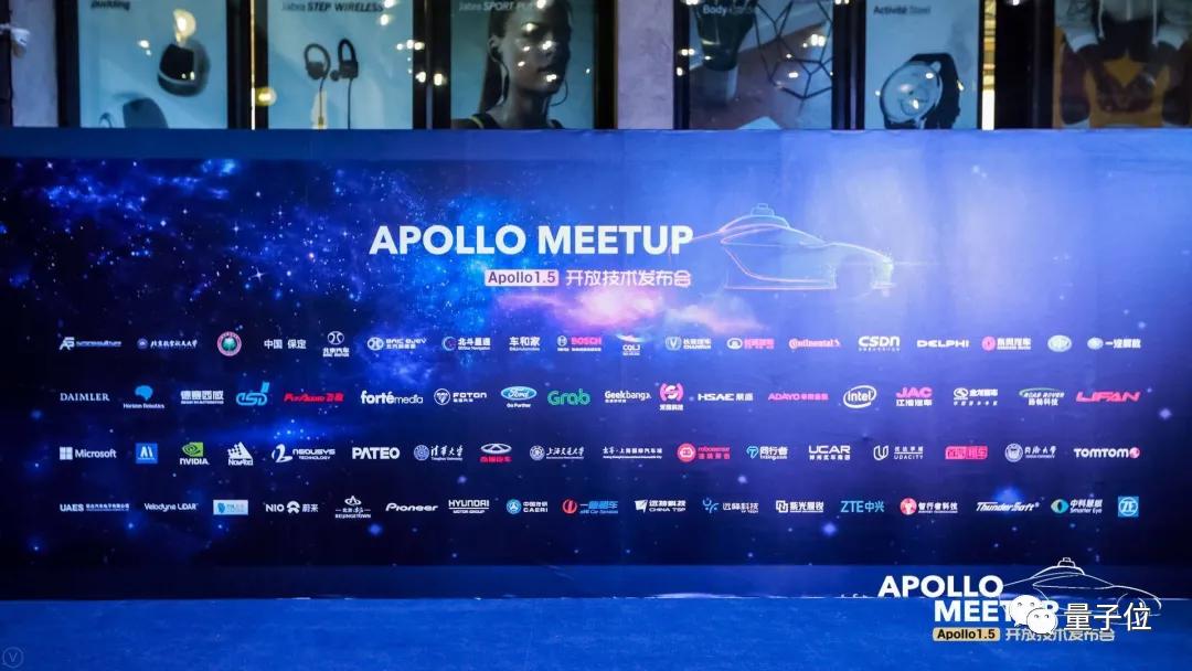 百度Apollo「拍了拍」车企,智能汽车项目,了解一下?