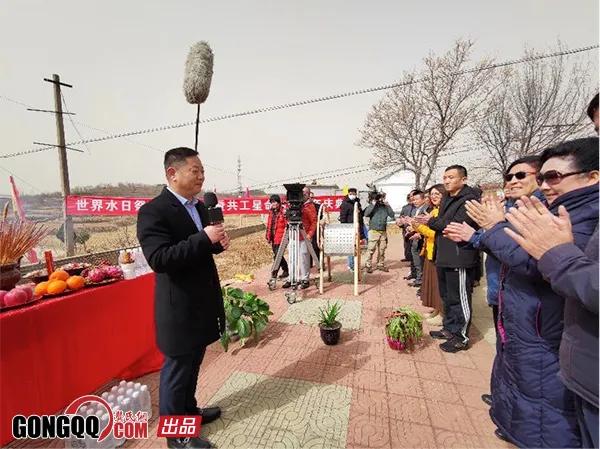 第二十九届世界水日系列活动在北京密云举办