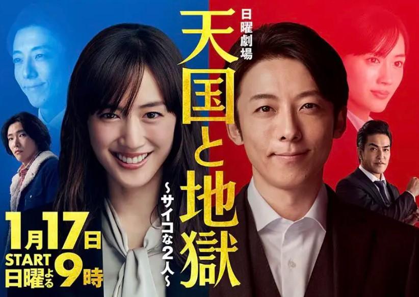 2021日剧日影:丧尸推理穿越、小栗旬堺雅人木村拓哉