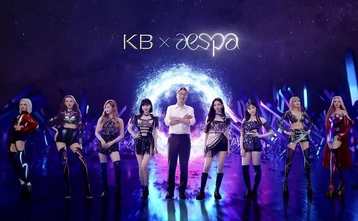 IU讲和BLACKPINK成员进行梦幻合作;广告商偏爱Karina?