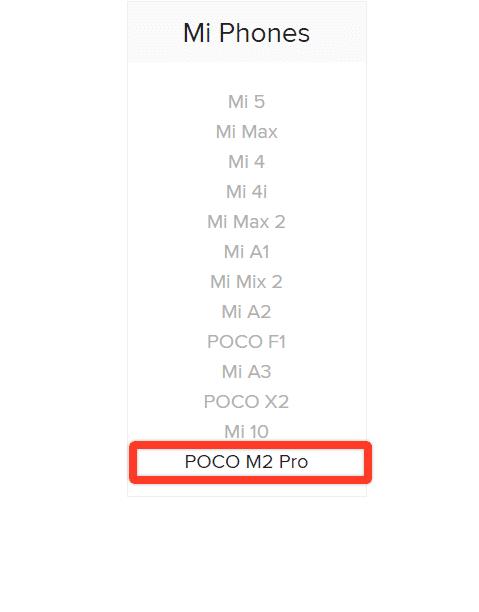 POCO发展潜力很大!F2系列产品还没有公布又曝出了M2 Pro型号