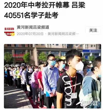 山西:吕梁市教育局约上亿元项目之迷:指定运营商是否违法?