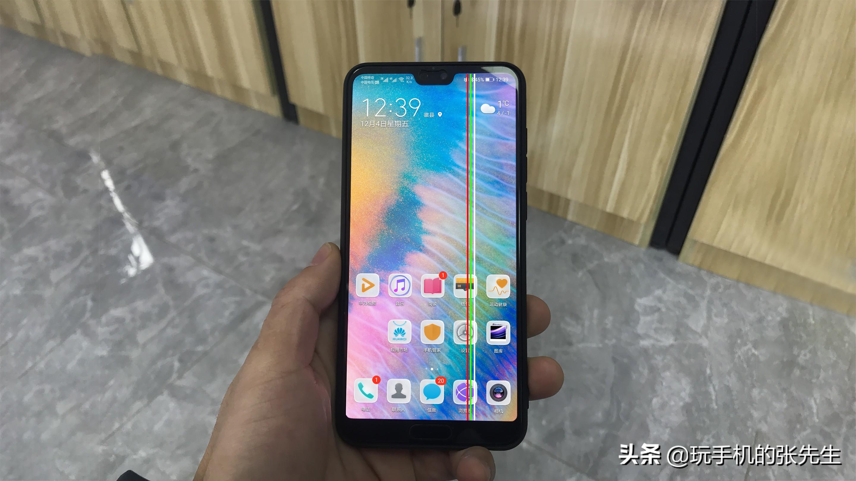 iphone花屏竖条修复(iphone花屏能自己恢复吗)
