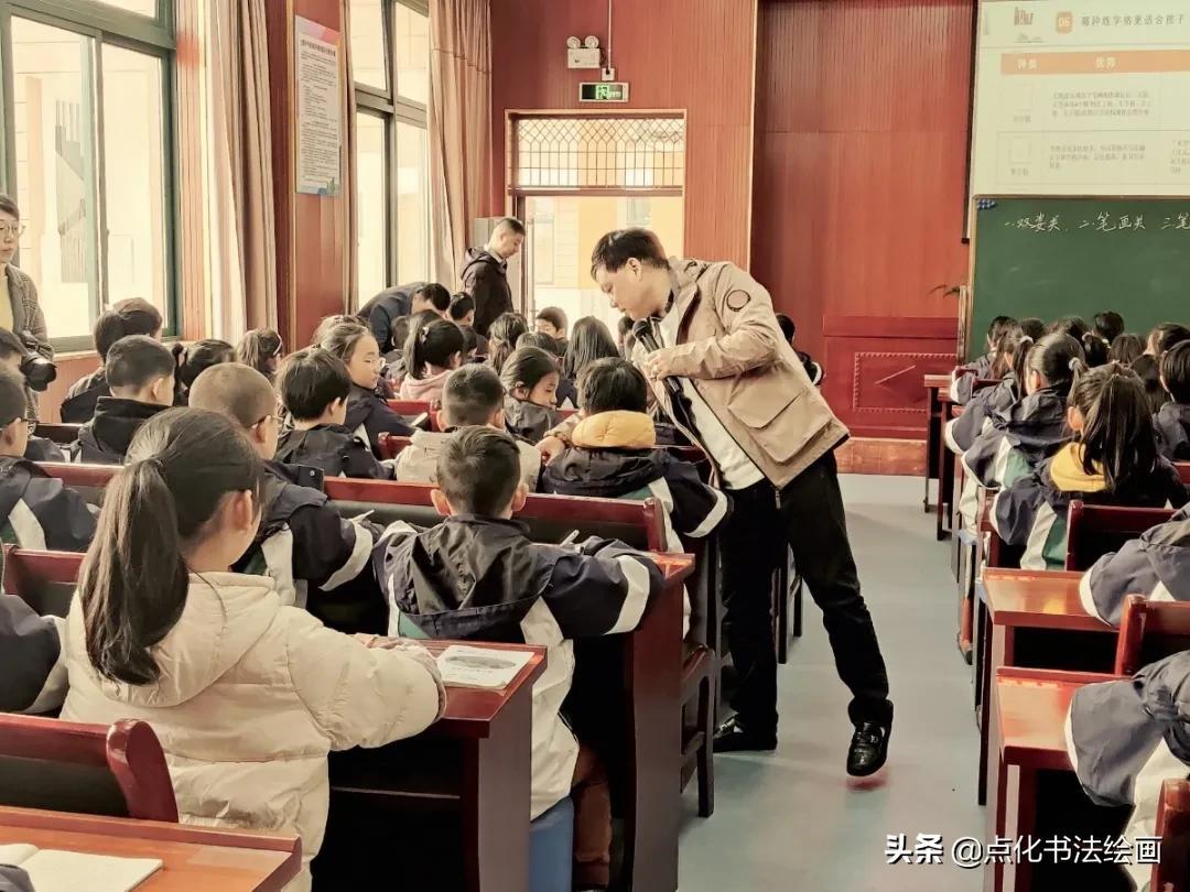 浦江赋能!中国点化教育助力浦江中小学生写好规范字