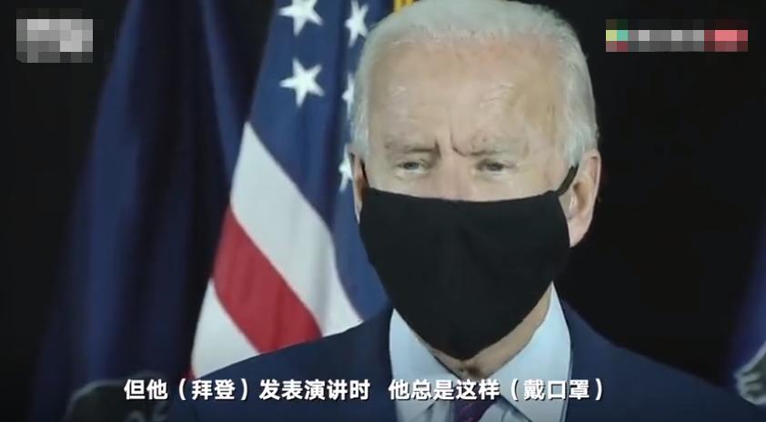 特朗普又拿拜登开涮:从没见过这么爱戴口罩的人 他肯定有毛病