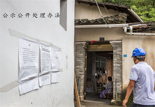 """""""六心""""换""""一心""""――记浙江景文高速公路指挥部征迁工作"""