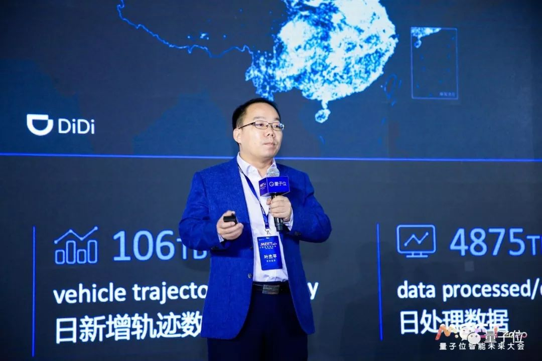 滴滴副总裁叶杰平离职,他是出行巨头的AI掌门人