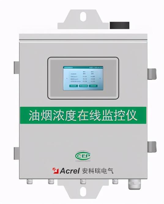 嘉兴市餐饮油烟监测系统——餐饮业厨房油烟在线监测系统