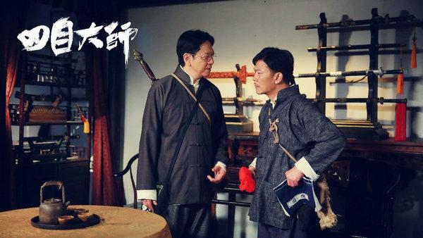 《四目大师》——钱小豪与陈友的再度联合,林正英系列再续前缘?