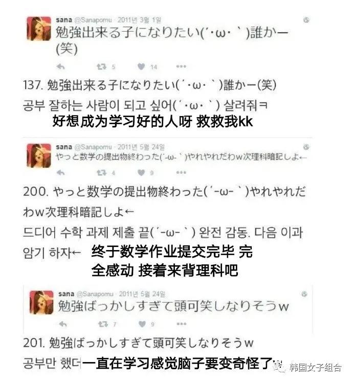 这位女团爱豆过去在推特上的行迹,完全是白历史本人