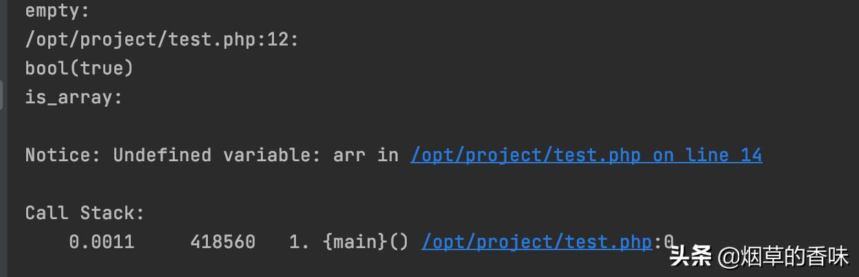 PHP为什么empty可以访问不存在的索引