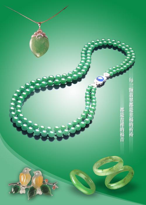 在华夏文明的历史长河中,翡翠文化是如何传承下来的呢?