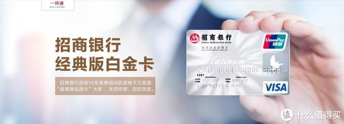 2020年入坑信用卡为时不晚指南及入门卡推荐