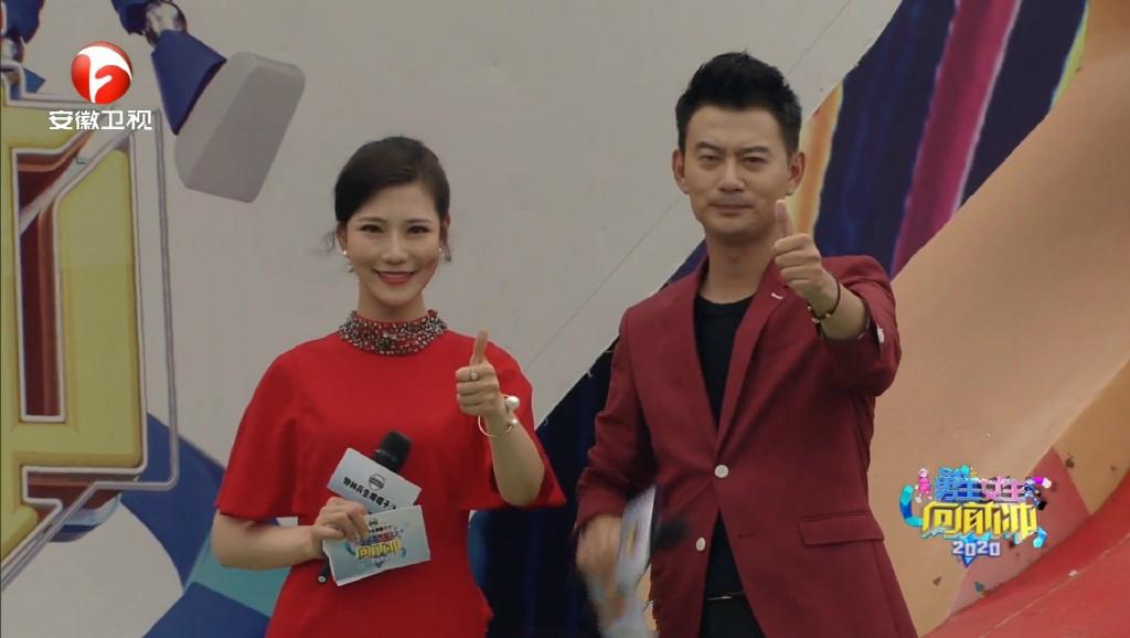《男生女生向前冲》收官,安徽台综艺,又老又土,但三网收视夺冠