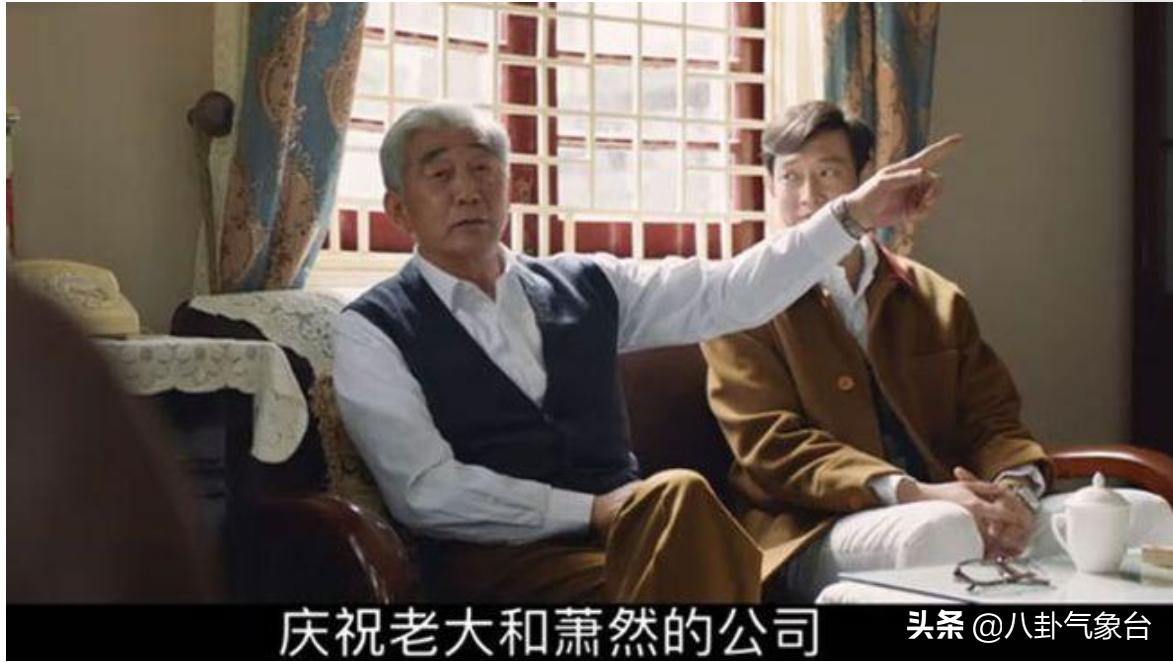 《大江大河2》梁思申杨巡合作建商场,杨巡太精明最后却害了自己