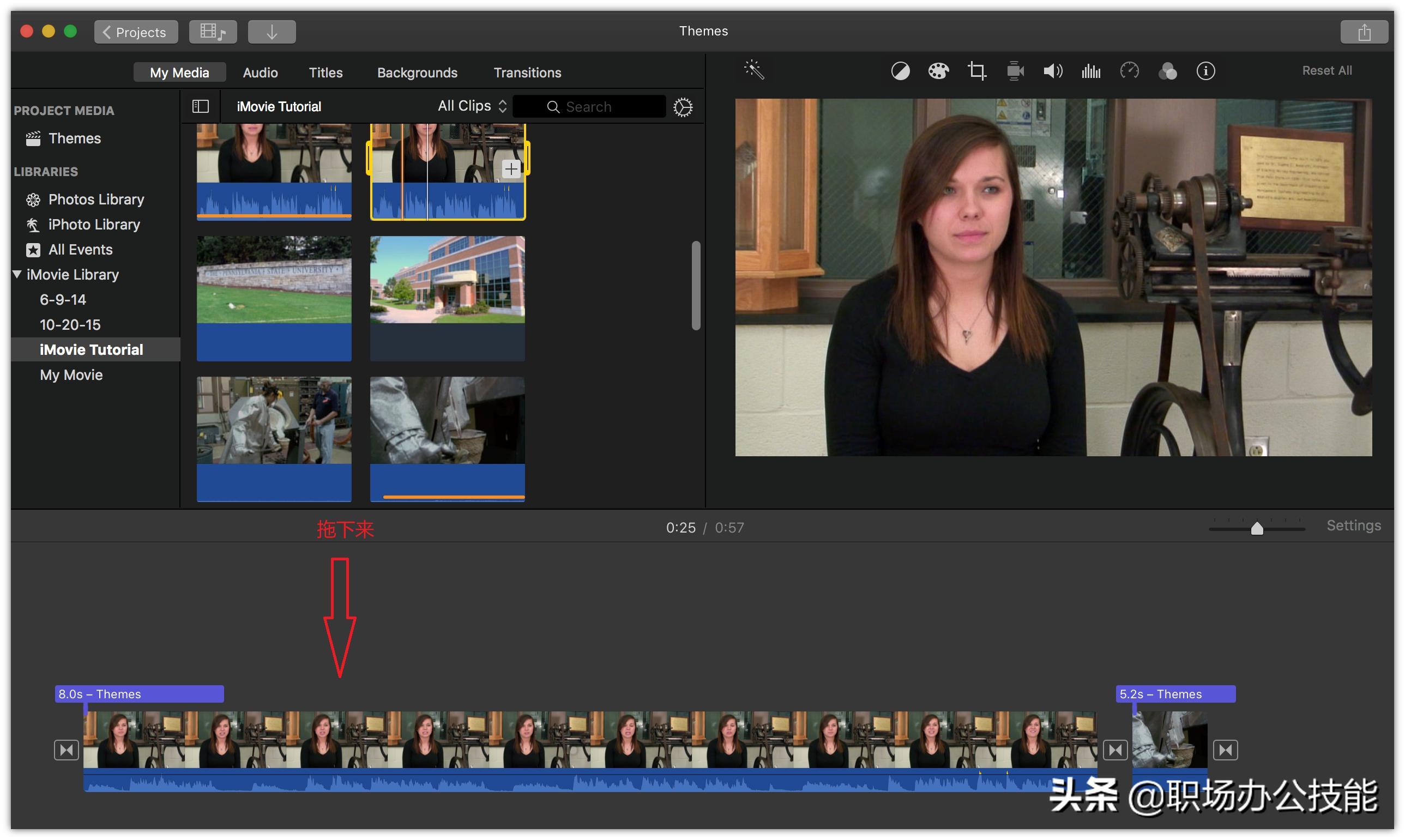 剪视频一般用什么软件(影视剪辑需要用到的软件)插图(4)