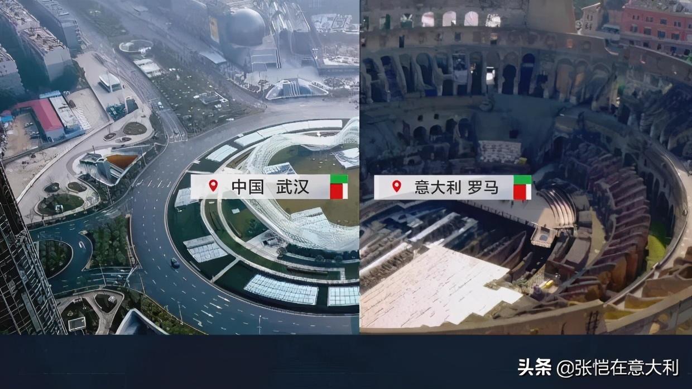 最挺中国的欧洲国家排名:葡萄牙第1意大利第2!美国不可信