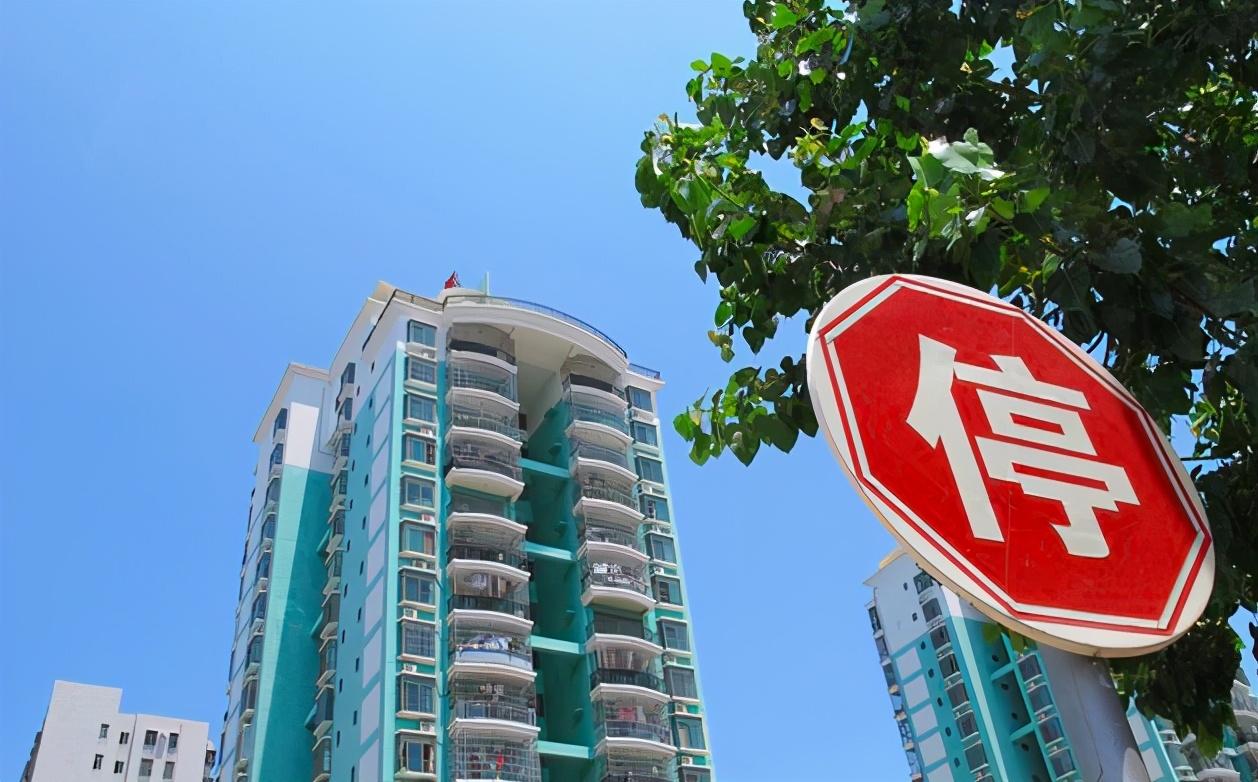 """棚改圆满""""结束"""",三四线城市的房子是卖是留"""