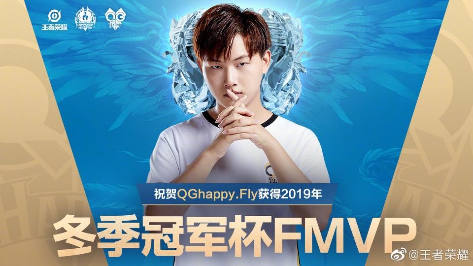重庆QGHappy:胜利在何方,终章就向着何方