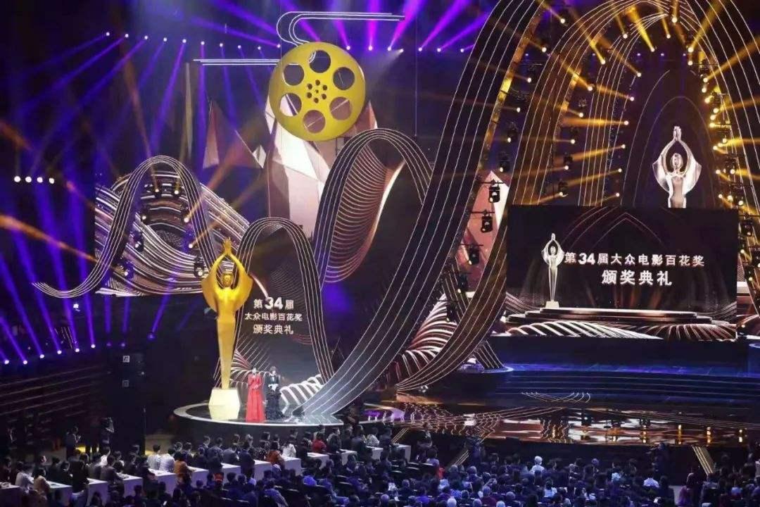 国内电影节热度下降,奖项缺少影响力,应该问问为什么和怎么办了