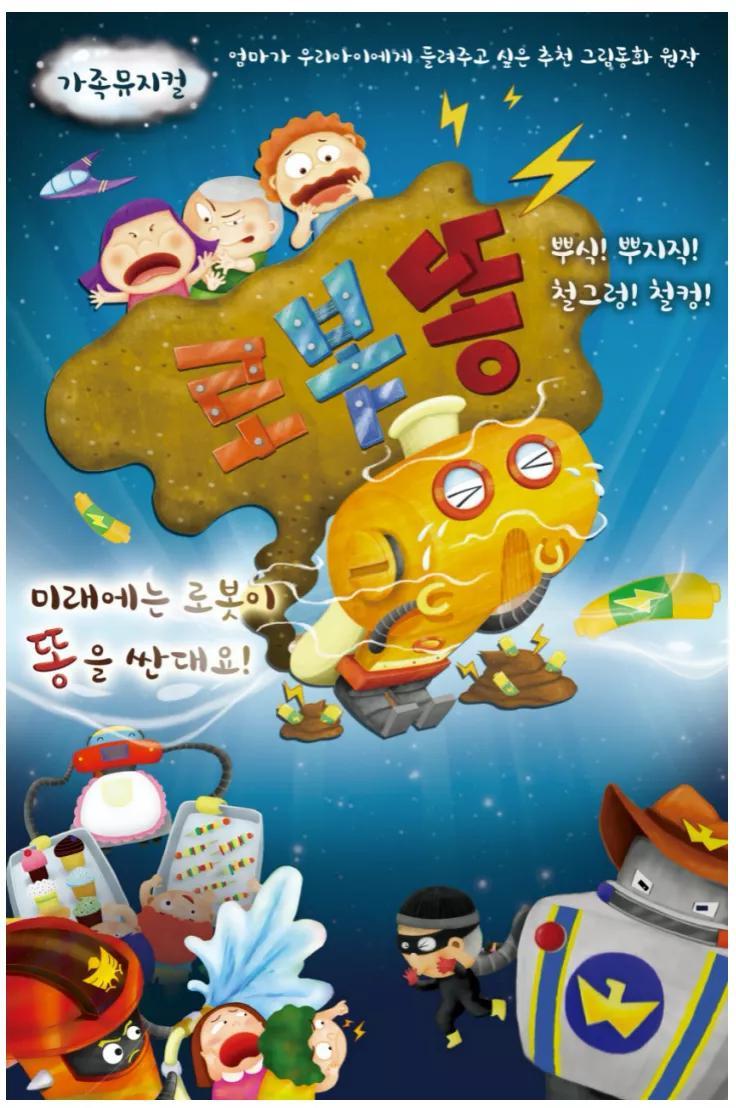 韩国漫画半年销售40亿,角色IP半年收入374亿元