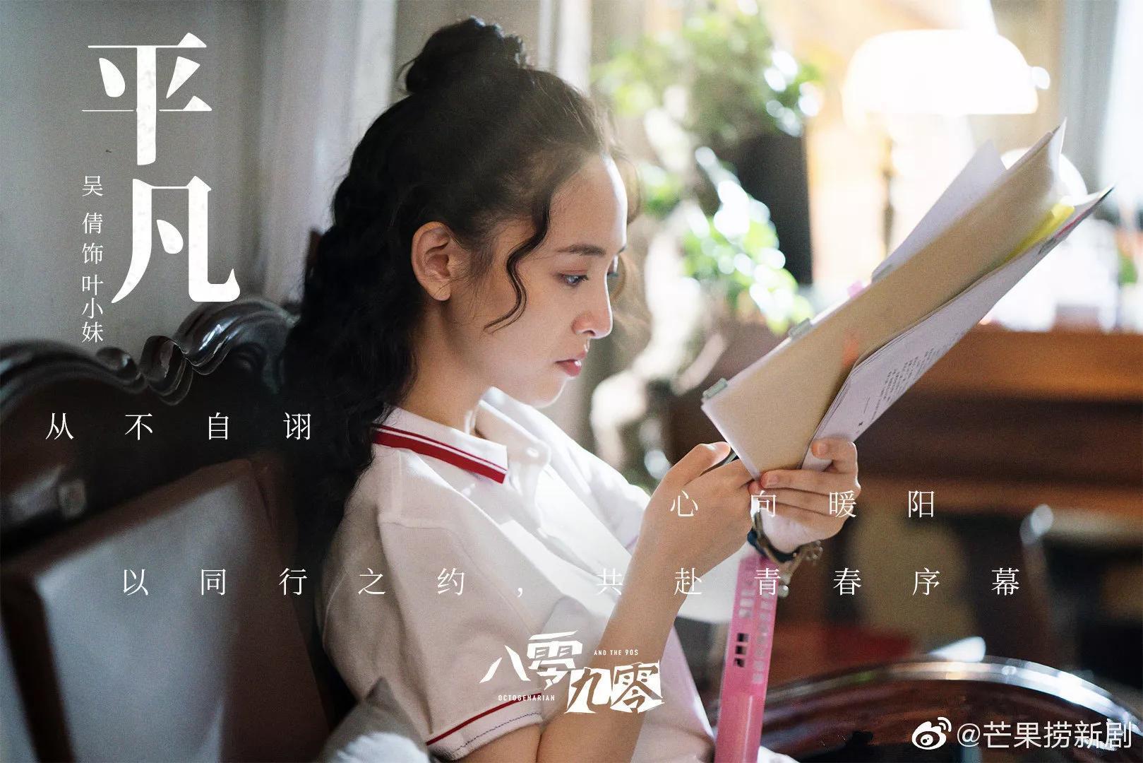 成毅、张予曦、李现、林更新、徐正曦…最近杀青新剧来喽!