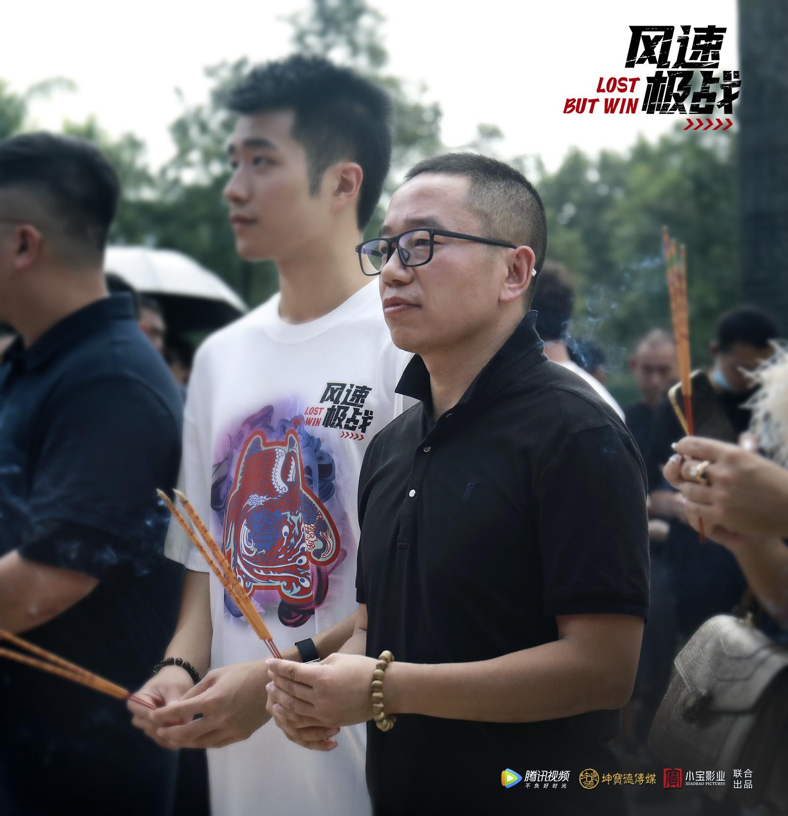坤宝德董事长杨睿:抱着学习的心态,去迎接跨界带来的机遇和挑战