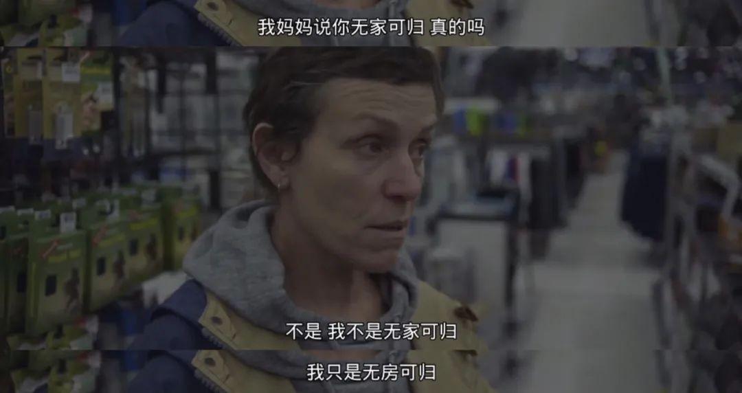 赵婷《无依之地》华人之光,献给所有游离于理性边界的浪漫假想