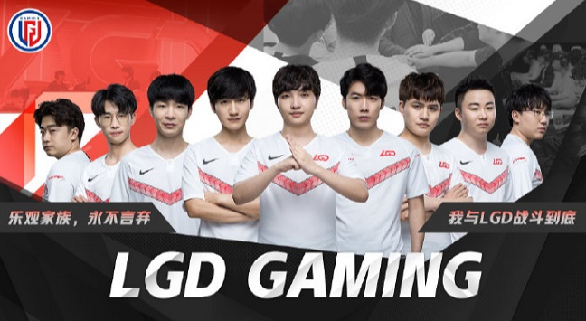 「LGDvsLGC」悬石仍未落地!LGD能否成功挺进小组赛?