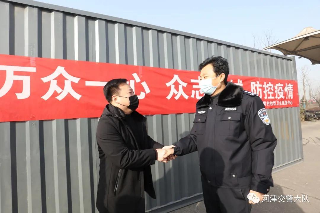 河津:爱心企业和爱心人士为坚守一线的民辅警送去慰问品