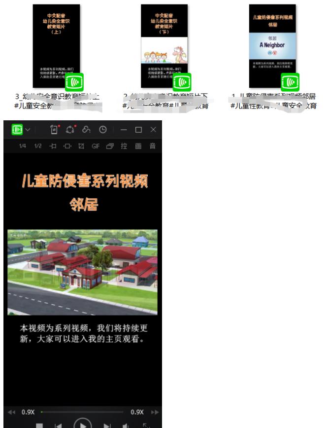 批量采集抖音无水印短视频的工具,批量下载抖音指定用户全部视频