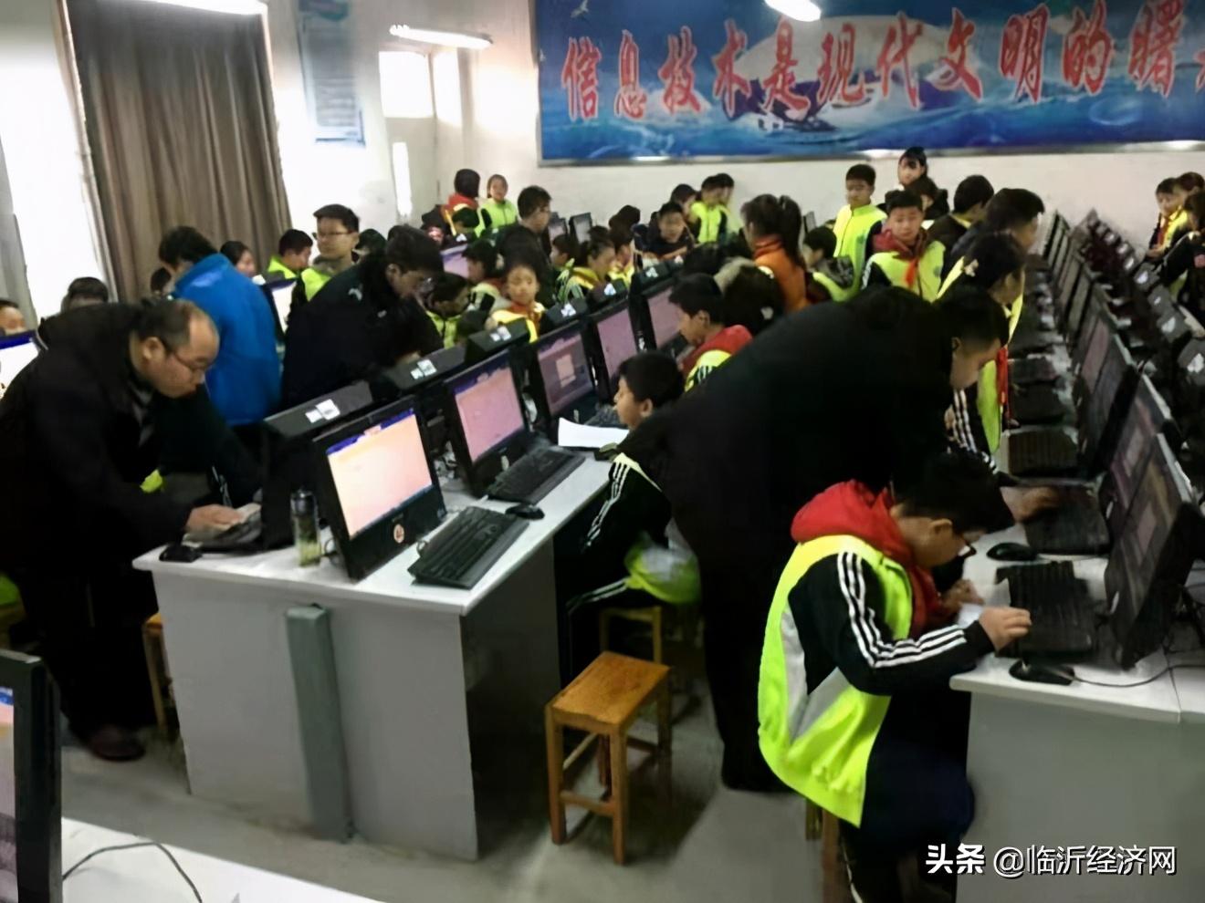 兰陵县禁毒办和教体局扎实开展青少年毒品预防教育暨禁毒知识竞赛