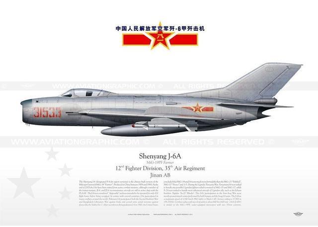 """1968年,地空导弹营长""""违令""""拒不发射导弹,竟然救下了4架战机"""