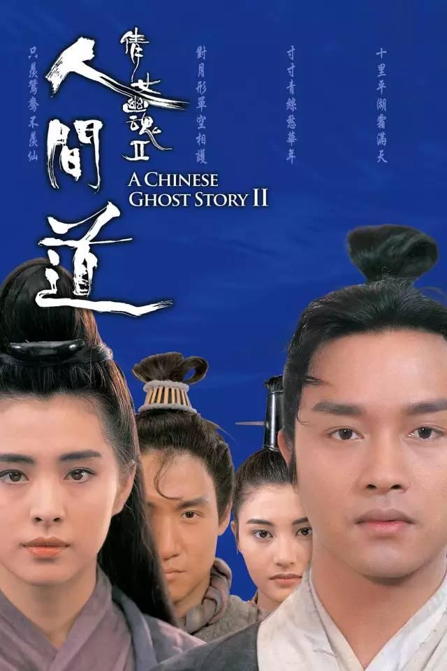 这可能是华语电影最好的三部曲
