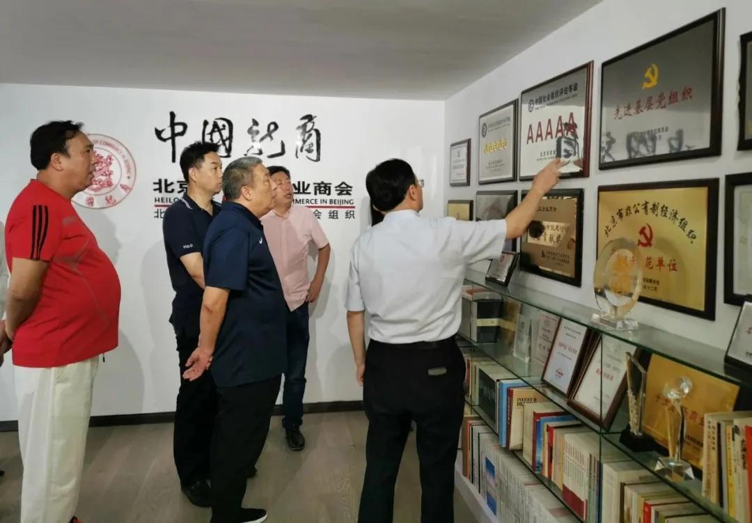 """商会聘请安楠、李俊忠为""""招商大使"""""""