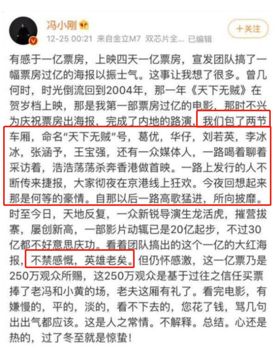 华谊王氏兄弟的娱乐圈幻灭史,曾经有多风光,现在就有多落魄