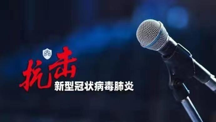 职业钢琴师病例网传现场教百人?上海卫健委:不属实