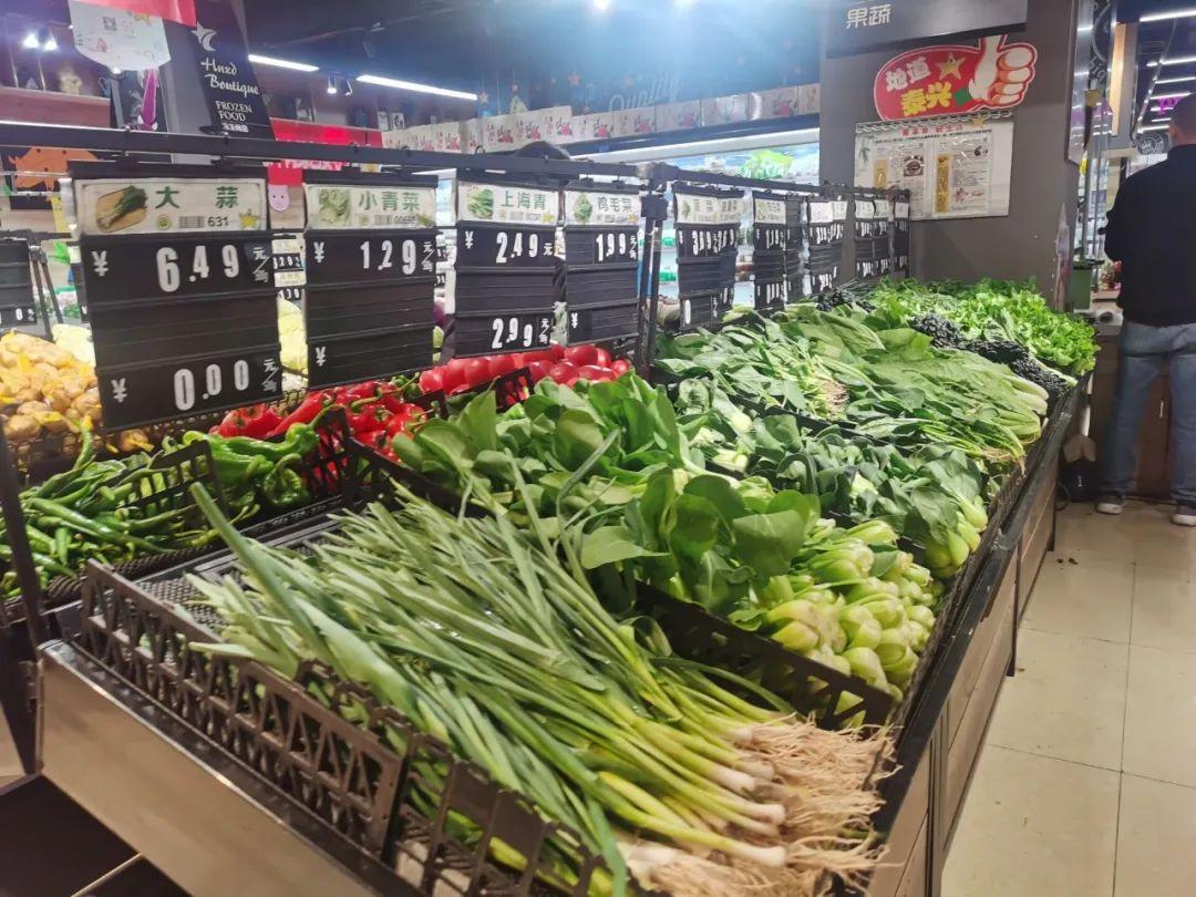 """一家县域超市的""""转型样本"""""""