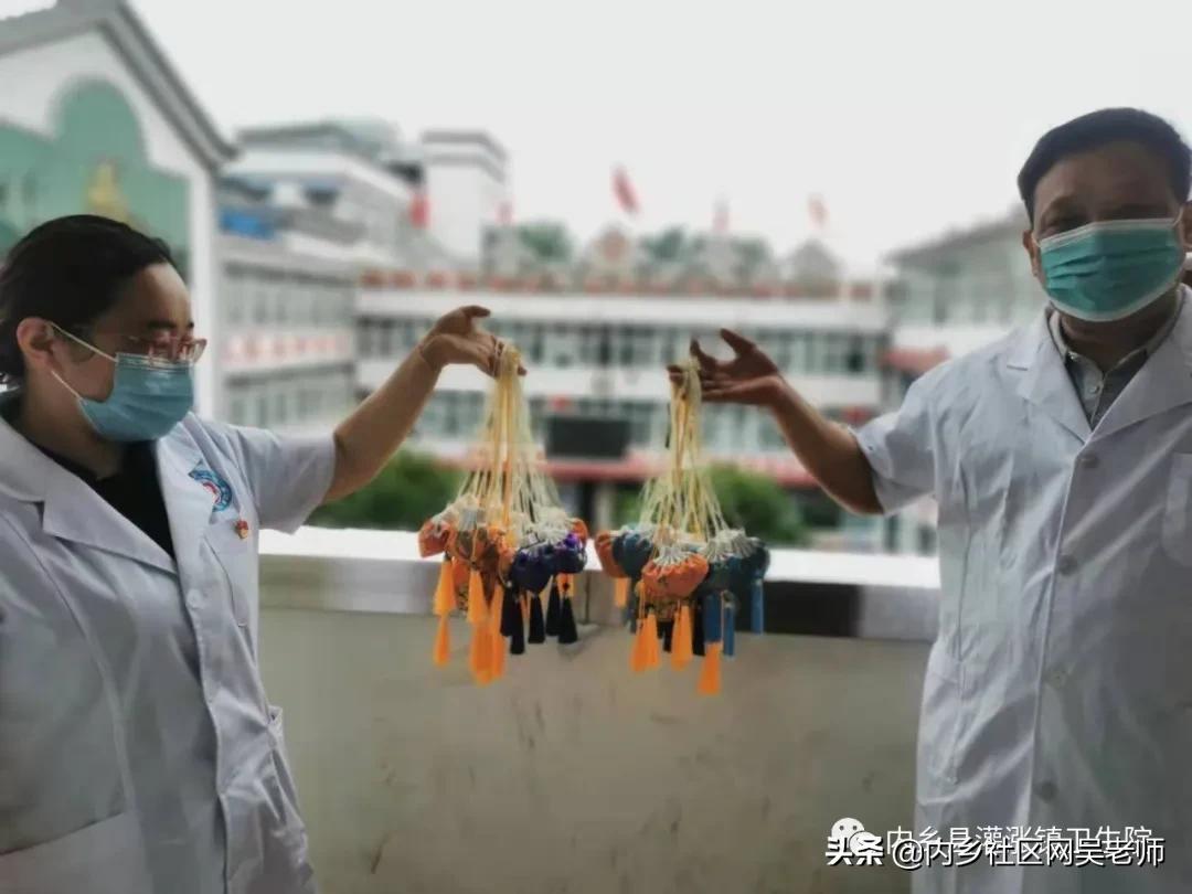 内乡:灌涨镇卫生院开展端午送健康、香囊传真情活动