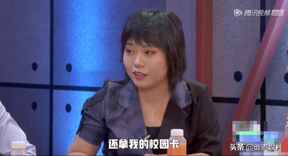 李雪琴:北大毕业生成网红不是堕落,是她的涅槃重生