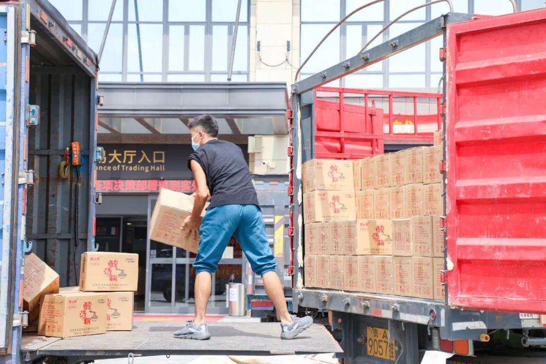 共同抗疫 黔东南州凯里捐赠抗疫物资驰援南海