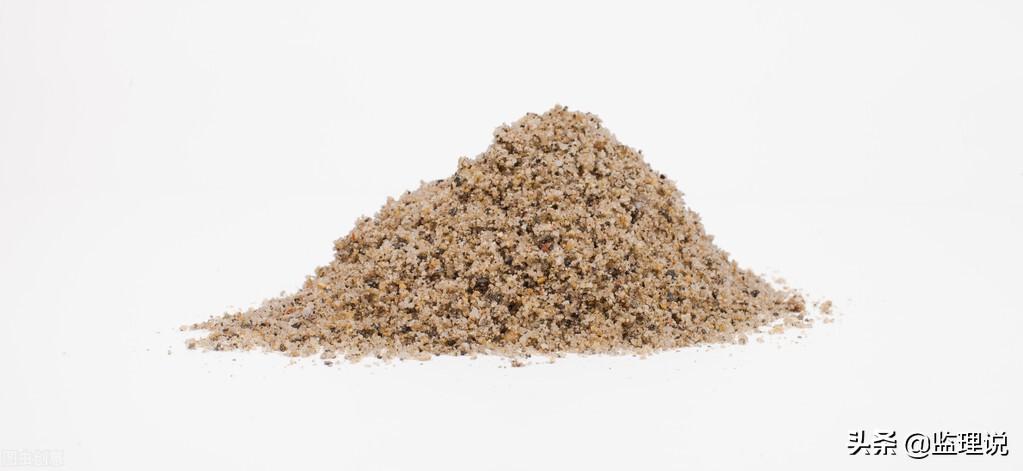 怎么辨別你家裝修用的是河沙還是海沙,這個很重要