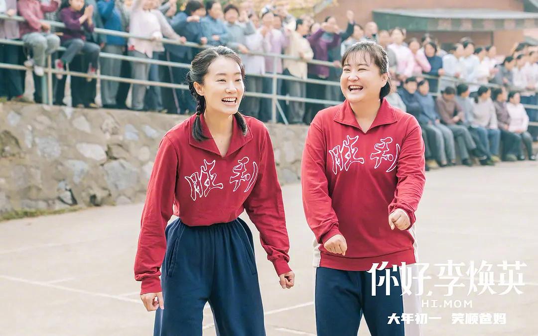 """《李焕英》票房迈入""""10亿俱乐部"""",仅1天票房占比猛增60%"""